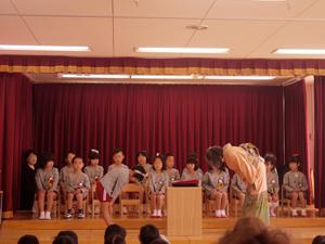 H24_sotuenshiki_01