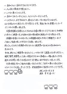 Endayori_464_02_2